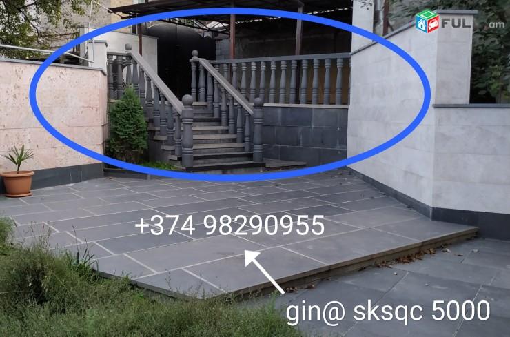 Granite  perila perilaner,, bazalte