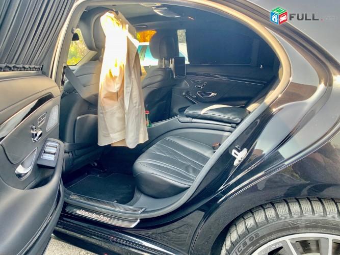 Прокат,.ավտովարձույթ-Առաջարկում ենք հարսանեկան շքեղ մեքենաներ