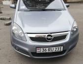 Opel Zafira , 2007թ.