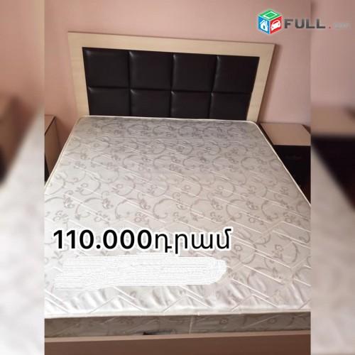 Mahchakal