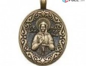 Amulet Matrona