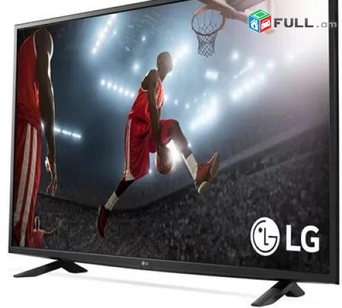 Smart TV LG 43 LED Full HD, 109sm. DVB-T2 Wi-Fi, Nori pes