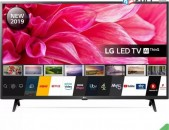 Smart TV LG 43LM6300 109sm. DVB-T2, Wi-Fi, Հեռուստացույցներ մատչելի գներով