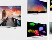 Հեռուստացույցներ LED և Smart TV առք և վաճառք