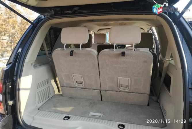 Ford Explorer, 2005 / 06 թ. մաս-մաս վճարում