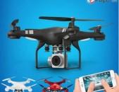 KY101 Wide andle quadcopter drone. dron Դռոն