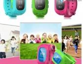 Q50 gps jamacuyc baby watch smart watch woch smartwatch