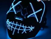 Неоновые маски neonic dimak neone dimak դիմակ neonic maska macka
