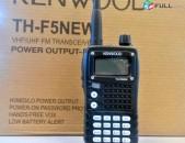 Рация Kenwood TH-F5 UHF - ռացիա racia 8km