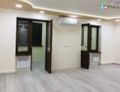 LV68 Գրասենյակային տարածք