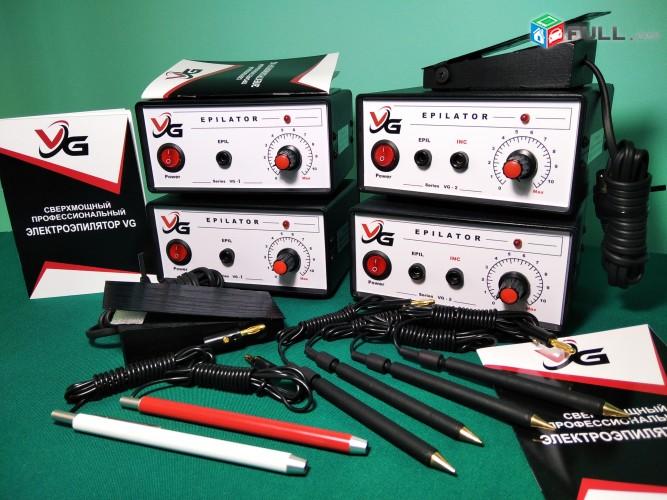 игольчатые электроэпиляторы ручка для электроэпиляции электроэпилятор VG epilator էպիլյատոր / epilyator /