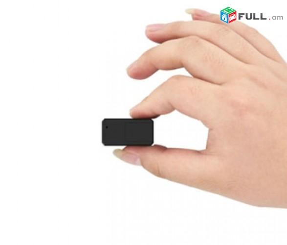 Gps tracker online heteveq (Juchok) GPS Նավիգացիոն սարք