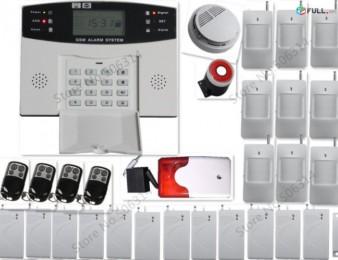 GSM signalizacia Անվտանգության համակարգ, securaty system (TEXADRUM)