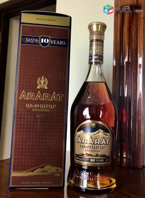 Կոնյակ Արարատ Ախթամար 10 տարեկան 0,7լ / коньяк арарат / կոնյակ / cognac / konyak axtamar / ахтамар