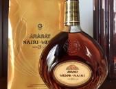 Կոնյակ Արարատ Նաիրի 20 տարեկան 0,5լ / коньяк арарат наири / կոնյակ / cognac / konyak  ararat nairi