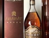 Կոնյակ Արարատ 5 տարեկան 0,7լ / коньяк арарат 5 лет праздничный / cognac ararat 5 years / konyak