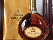 Կոնյակ Արարատ Նաիրի 20 տարեկան 0,5լ / коньяк арарат наири / կոնյակ / cognac / konyak / nairi