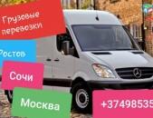 Ленинград Питер Leningrad Erevan  tarber berneri poxadrum
