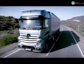 Բեռնափոխադրումներ տարբեր չափսերի բեռներ դեպի ՌԴ և 098535252