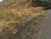 1.5 հա հող Սևան գնացող ճանապարհին, աբովյանի ԳԱԻ-ից ոչ շատ հետո, hox, hoxamas, ze