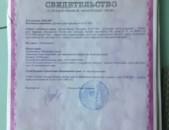 920qm hox Pitigorskum. Պիտիգորսկ Ակվա-պարկի մոտ. Пятигорск земля 920км