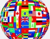 ռուսերեն թարգմանություն / переводы / թարգմանություններ / targmanutyun / targmanutyunner