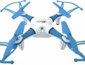 Mini dron Nincoair Quadrone Orbit Cam (Ninco NH90124) դռոն dronner drone