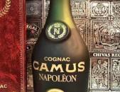 Camus Napoleon Ֆրանսիական կոնյակ / коньяк / cognac / konyak