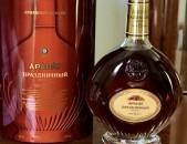 Konyak Ararat tonakan 15 tarekan 0,5L / коньяк арарат / կոնյակ / cognac / konyak