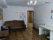2 սենյականոց բնակարան Արամ Խաչատրյան փողոցում