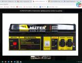 HUTER  DY 6500 LX Generator գեներատոր vardzov վարձով