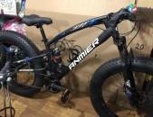 Hecaniv (հեծանիվ), Anmier firma, Aparik