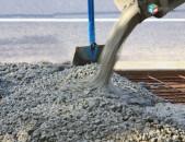 Beton, beton uzel, բետոն, uzel