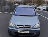 Opel Zafira , 2004թ.