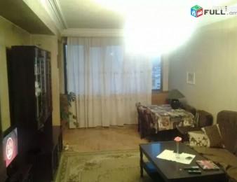 Տրվում է օրավարձով բնակարան Արաբկիրում, 2 սենյականոց