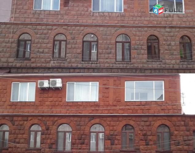 Ֆասադների լվացում, Tuf, Bazalt / Pateri lvacum / Мойка фасадов / Shlifovka