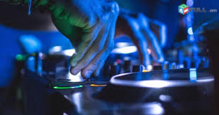 ERAJISHTNER DJ NKARAHANUM TAMADA