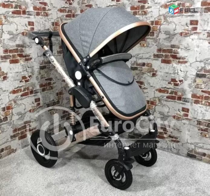 Belecoo 2 in 1 մանկասայլակ baby stroller