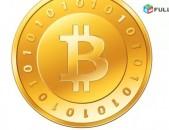 Bitcoin grancum