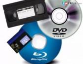 Vhs to dvd թվայնացում