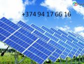 Արևային համակարգեր / ջրատաքացուցիչներ / солнечные водонагреватели