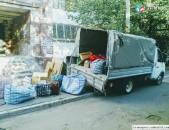 Shin axp Շին աղպի հերացում տան անպետք իրերի հերացում bernatar gazelov