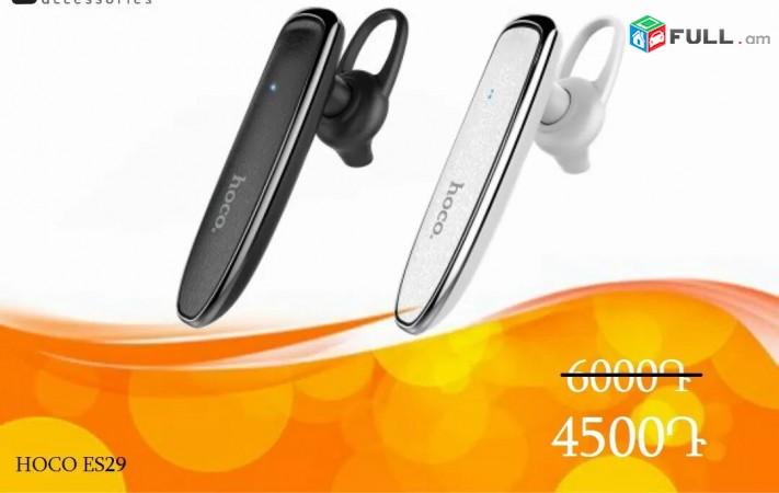 Անլար ականջակալ Hoco E29