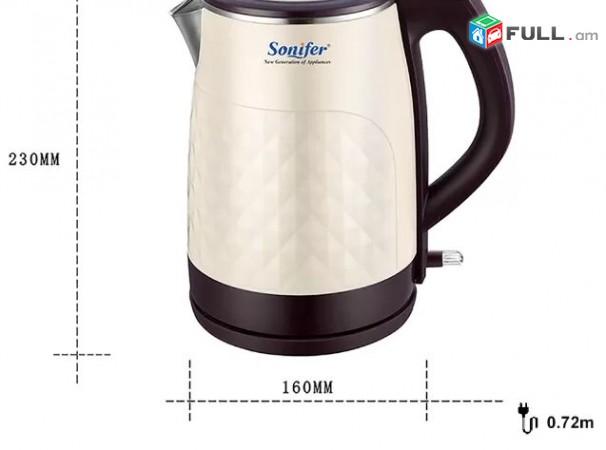 Էլեկտրական թեյնիկ Sonifer 2025