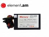 Սնուցման Բլոկ | Mercury ATX-550W