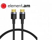 HDMI Լար |BASEUS CADKLF-E01 1մ