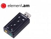 USB-ից Sound Ադապտեր Virtual 7.1 Channel
