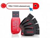 USB ֆլեշկաներ սկսած 1000դրամից