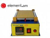 Yaxun-YX-999 / LCD Ապամոնտաժման մեքենա ( տաքացման կայան)