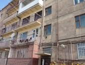 Վաճառվում է, 2 սենյականոց բնակարան Գյումրի  Ռասկատլյան փող (Սովխոզ)